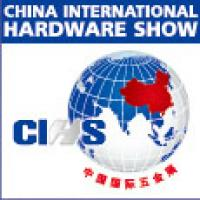 logo China International Hardware Fair